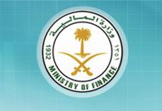 وزارة المالية: صرف راتب شهرين يبدأ اعتبارا من يوم غد الإثنين