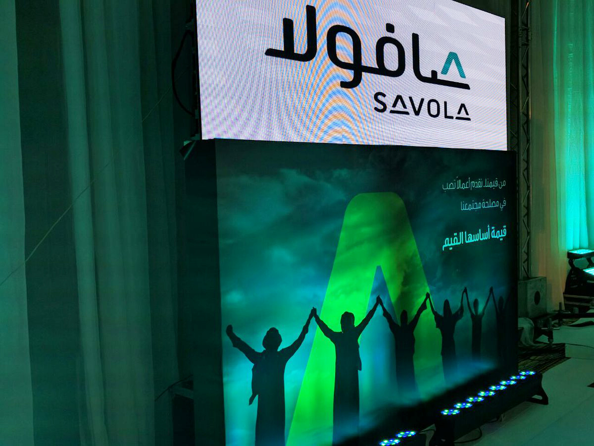 real options savola (updates geely, bain, noble group, suez adds savola group, central group, omers, laredo petroleum, metro) oct 2 (reuters) - the following bids, mergers, acquisitions and disposals were reported by 1330 gmt on monday: snow park capital partners lp has built a stake in retail-focused real estate.