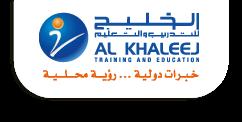 شركة الخليج للتدريب و التعليم