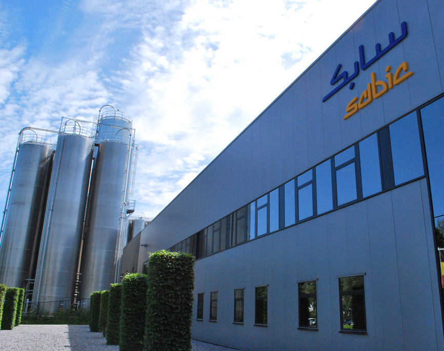 India cancels probe on SABIC anti-dumping case
