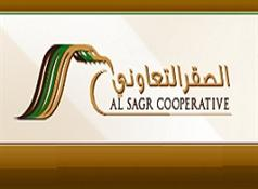 Al Sagr Cooperative Insurance Co.