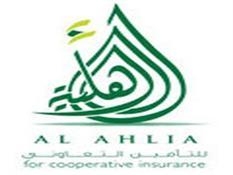 الشركة الأهلية للتأمين التعاوني