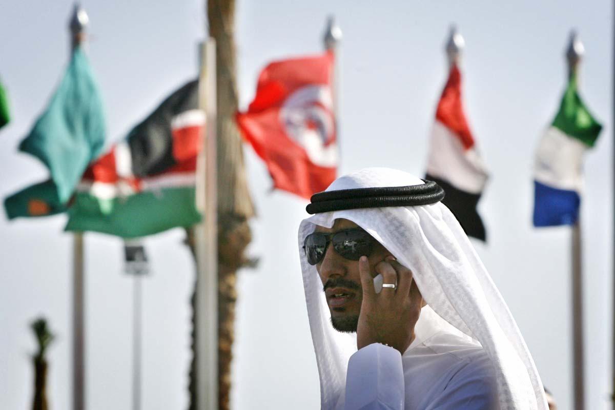 ellen moore in bahrain essay