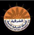 الشركة الشرقية للتنمية