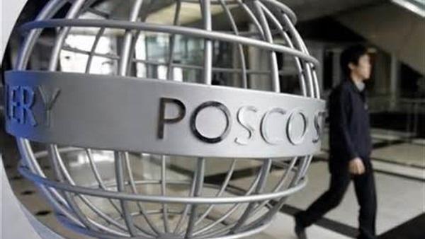 Posco Korea Products South Korea's Posco