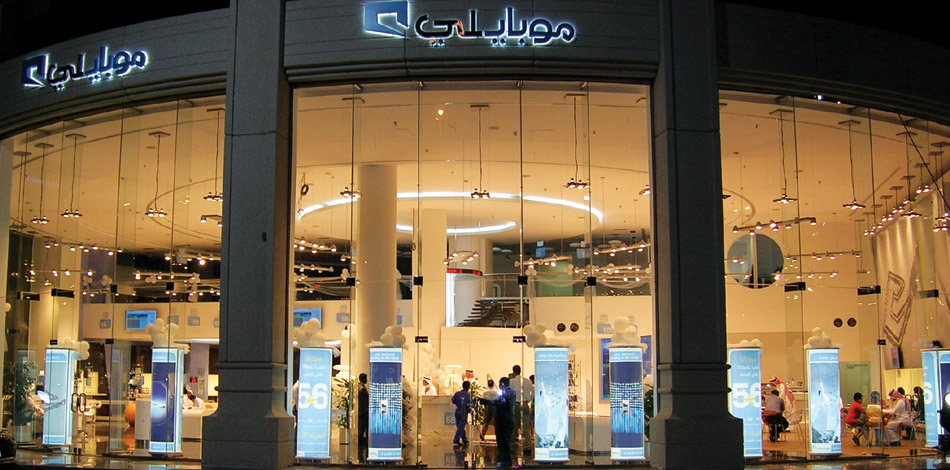 etihad etisalat company mobily Etihad etisalat company operates mobile wireless telecommunication and fiber optic networks in the kingdom of saudi arabia the company.