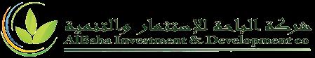 شركة الباحة للإستثمار والتنمية