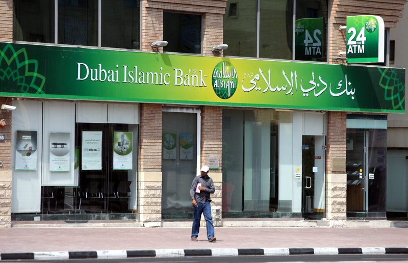 dubai islamic bank report Skip ribbon commands skip to main content.