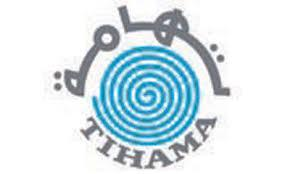 Tihama Advertising & Public Relations Co.
