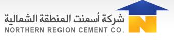 Northern Region Cement Co.