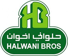 Halwani bros launches two facilities at jeddah complex for Cuisine halwani