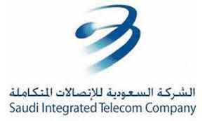 الشركة السعودية للإتصالات المتكاملة