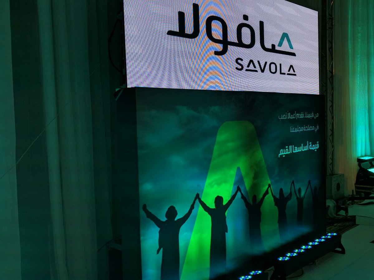 savola group Savola center for empowering people with disability is a comprehensive project that aims to support this important category of the society we currently focus on visual, hearing, and physical disability.