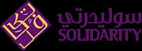 Solidarity Saudi Takaful Co.