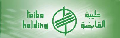 Taiba Holding Co.