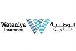 Wataniya Insurance Company