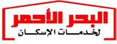 Red Sea International Company