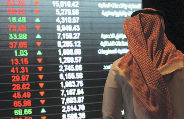 """""""مصرف الراجحي"""" الأكبر وزنًا في مؤشر السوق بنهاية الربع ..."""
