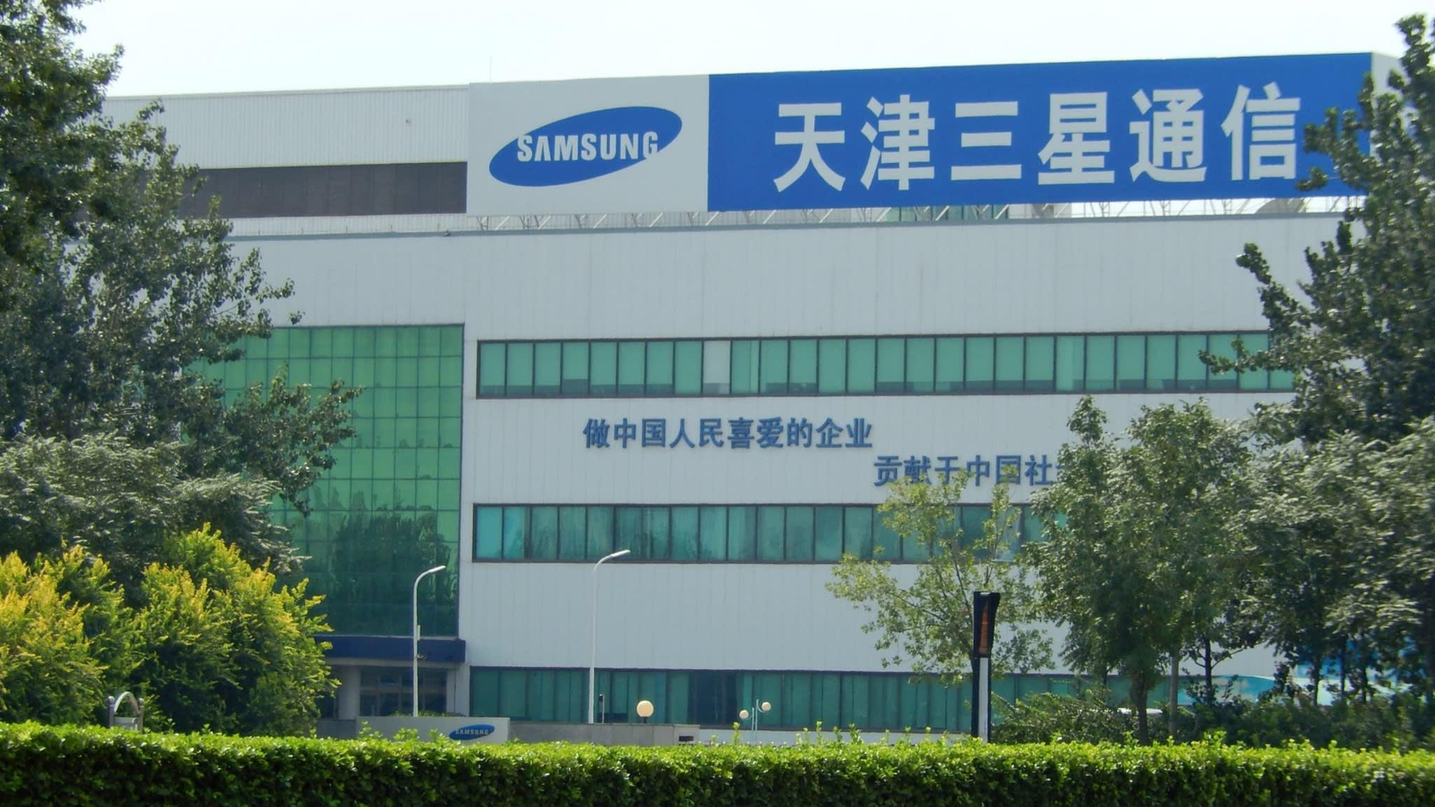 لماذا غادرت  سامسونج  أكبر سوق للجوالات الذكية في العالم؟