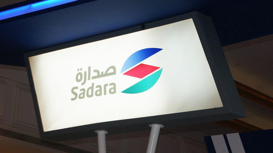 Sadara Chemical net losses more than double in H1 2019