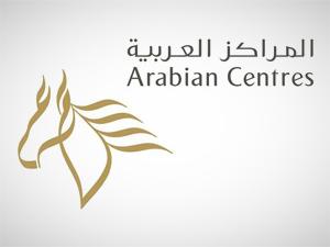 إدراج وبدء تداول المراكز العربية اعتبارا من الأربعاء المقبل