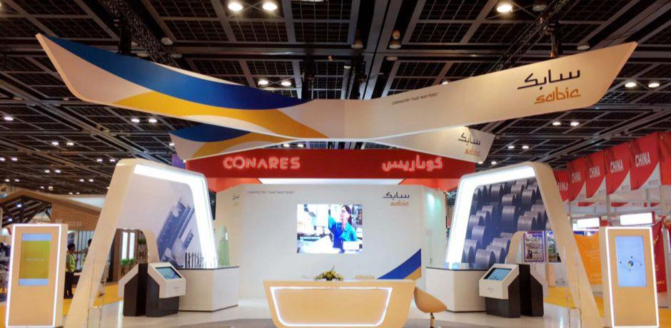 SABIC launches new unit to boost local business