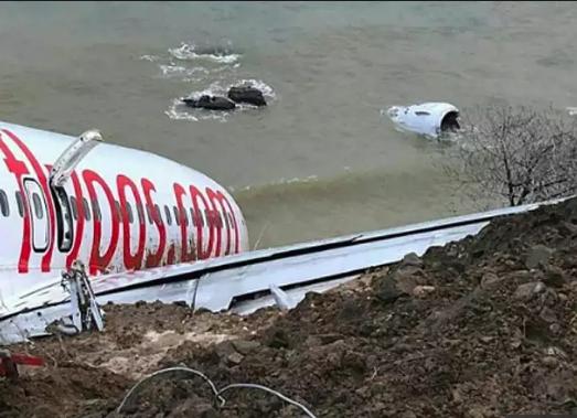 فيديو وصور: يبين انزلقت طائرة