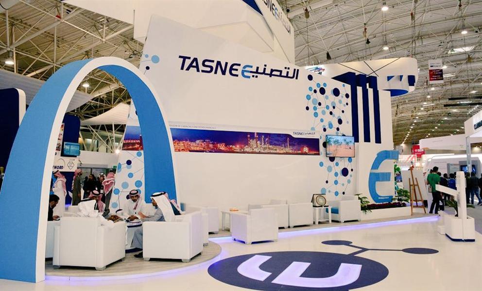 Tasnee extends end date for Tronox-Cristal deal