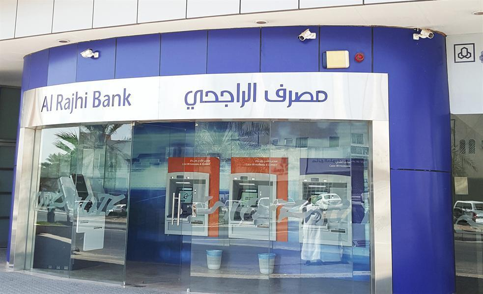 Al Rajhi recommends capital hike through bonus shares