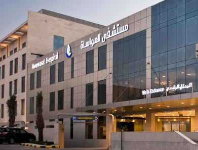 Mouwasat amends Dammam hospital expansion project