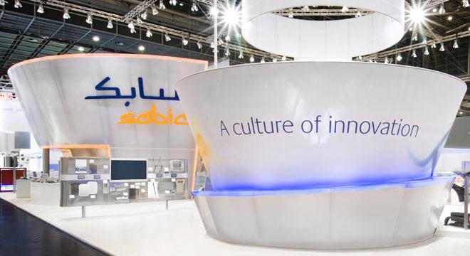 SABIC approves dividend for H2 2018, elects board members