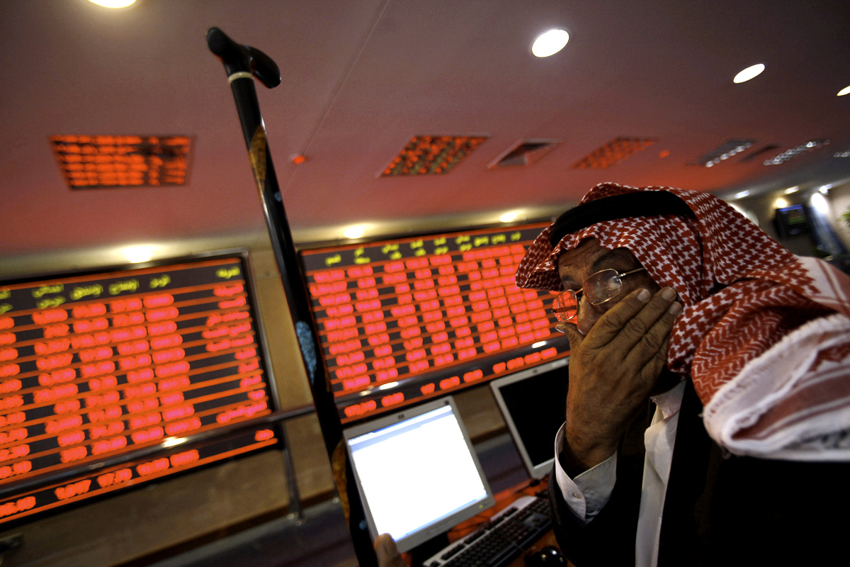 افتتاح سوق الاسهم