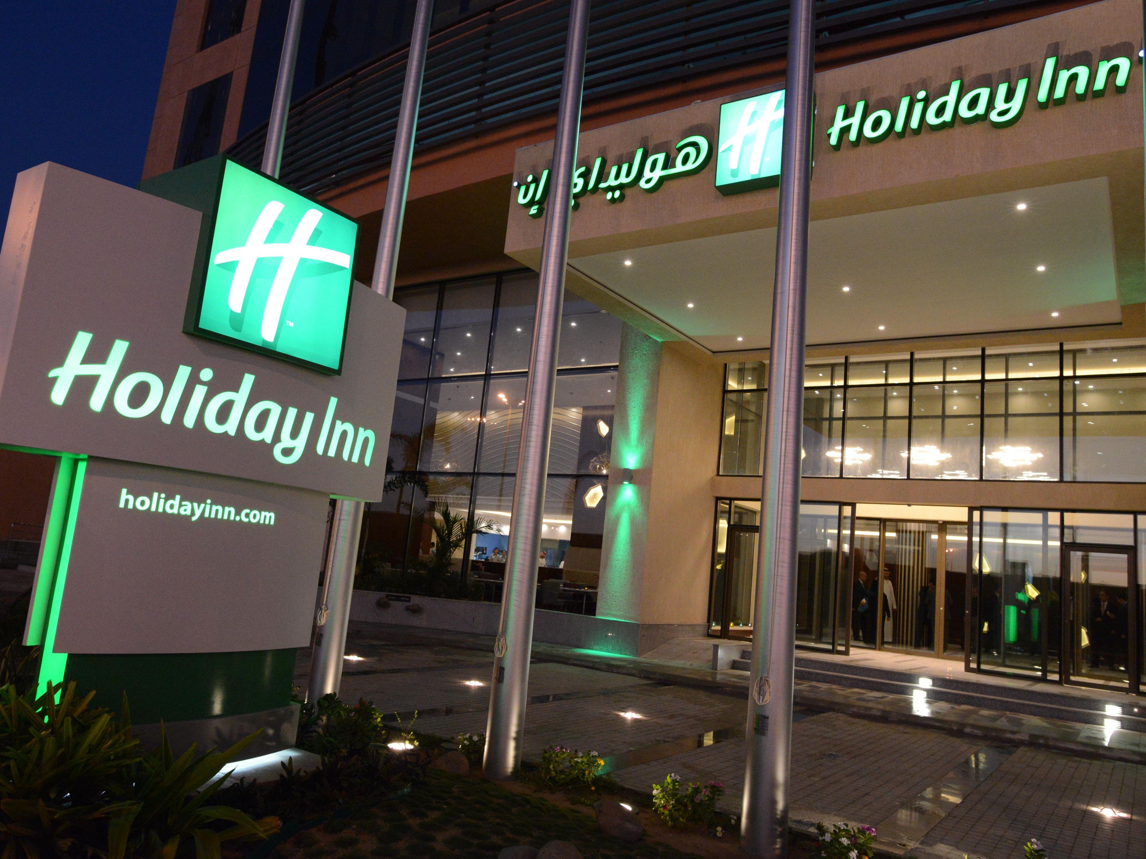 dur hospitality set to open first holiday inn franchise in tabuk rh argaam com