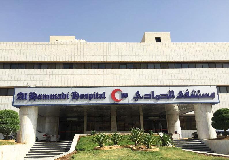 Al Hammadi Raises Limit Of Credit Facilities From Anb