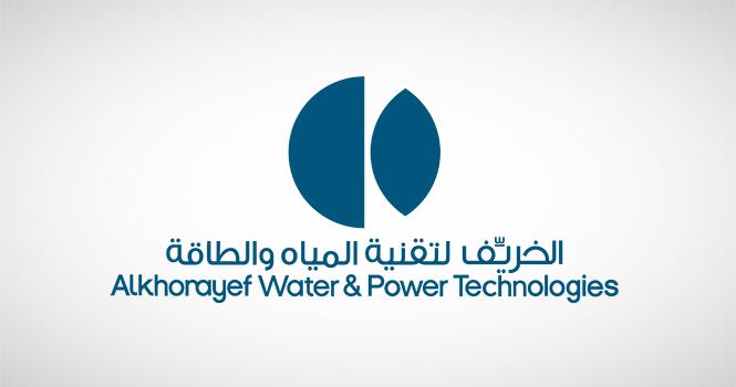 الخريف لتقنية المياه والطاقة ت علن نشرة الإصدار الخاصة بطرح 7 5 مليون سهم في السوق الرئيسية نشرة الإصدار بالداخل