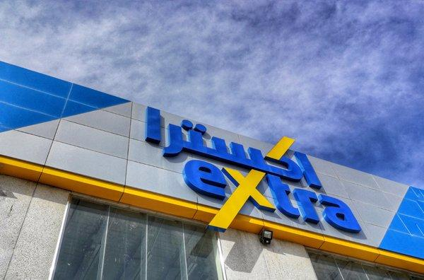 eXtra signs Murabaha agreement with Al Rajhi Bank