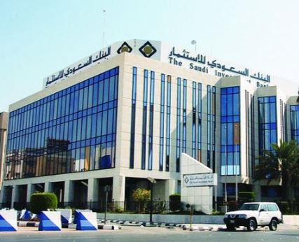 Saudi Investment Bank places SAR 285 mln sukuk