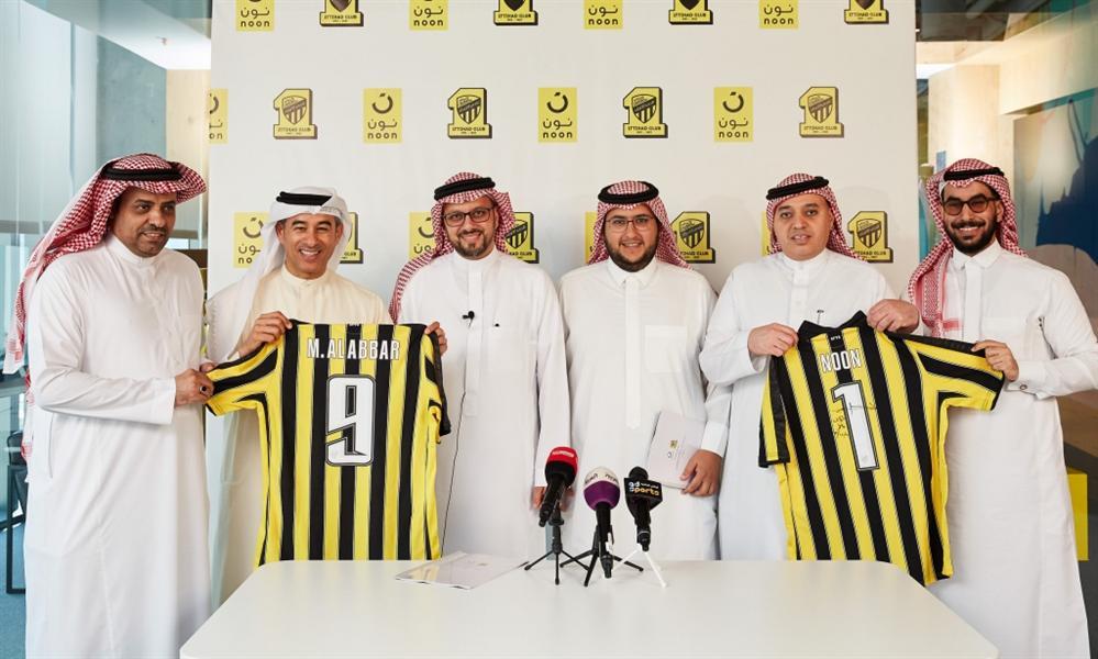 Noon takes sponsorship of Saudi Al Ittihad Club