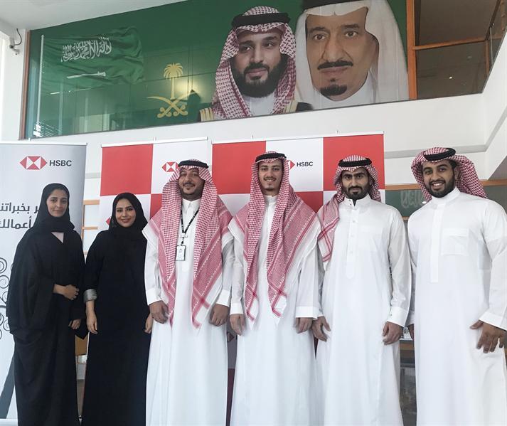 HSBC Saudi Arabia launches global training program for Saudi grads