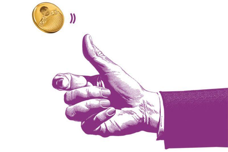الخيارات الثنائية أو بنس الأسهم