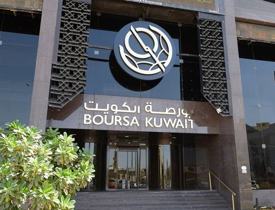 Americana Group to withdraw from Kuwait bourse