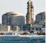 مصنع خام الفوسفات - وعد الشمال