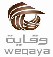 Weqaya Takaful insurance and reinsurance Company