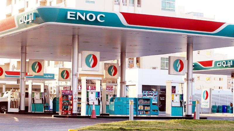 UAE's ENOC Group signs deal with Indian Oil Company