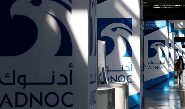 تشكيل مجلس إدارة شركة بترول أبوظبي الوطنية