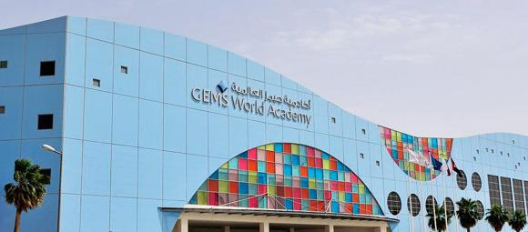 Uaes Gems Masic Ink Pact To Develop Schools In Saudi