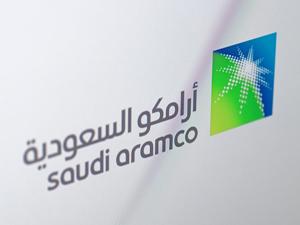 تعرف على قيمة وحد التمويلات المقدمة من البنوك لصالح الأفراد للاكتتاب في أرامكو السعودية وفترة السداد