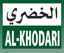 شركة أبناء عبدالله عبدالمحسن الخضري