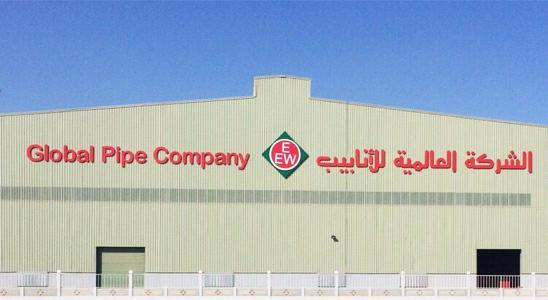 Saudi Steel Pipe's affiliate inks SAR 150 mln export contract