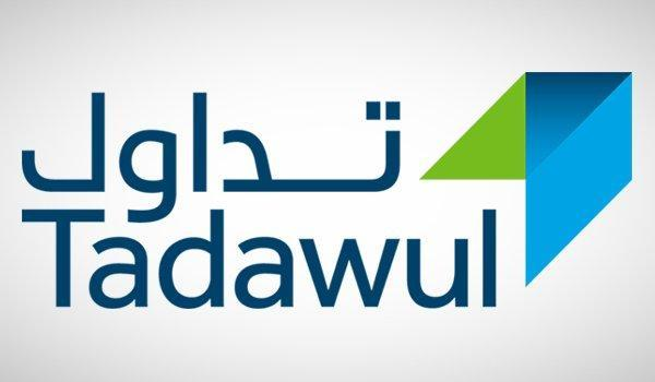 Tadawul 'most active' GCC stock market in 2018: PwC